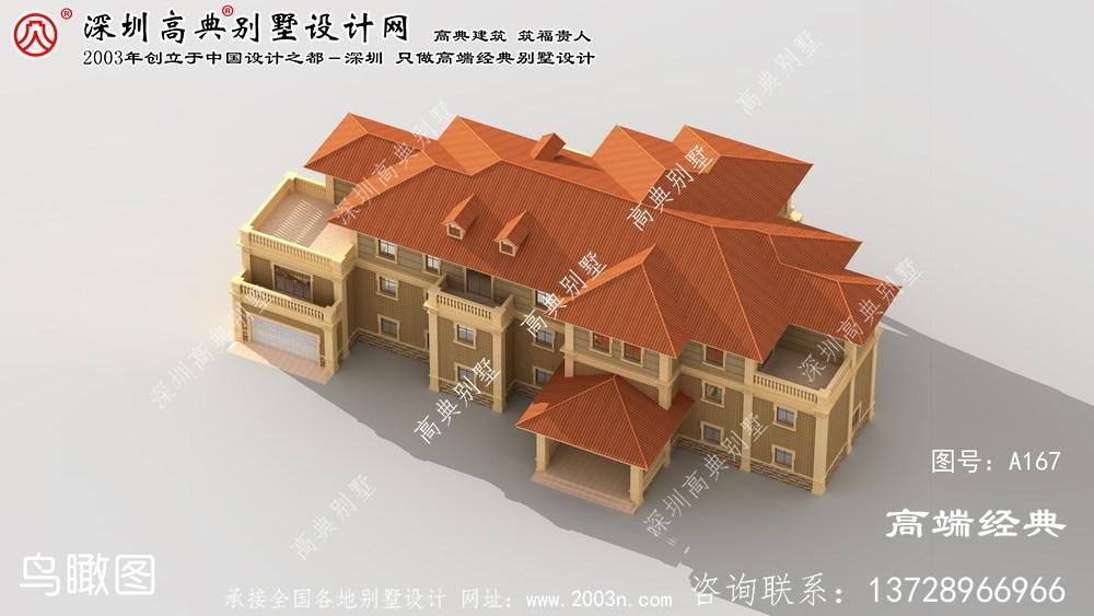 辉南县三层别墅设计图纸