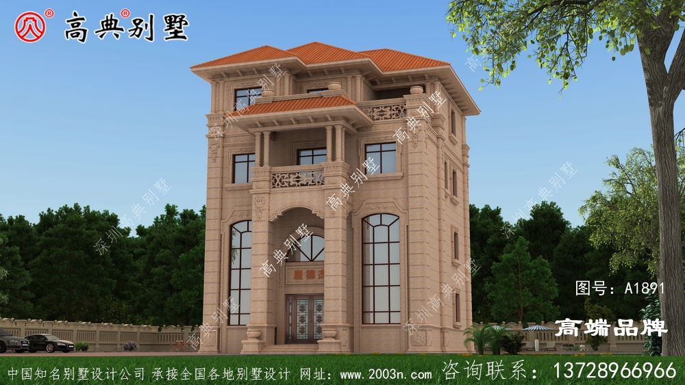 农村四层自建房设计图适合 于新农村自建。