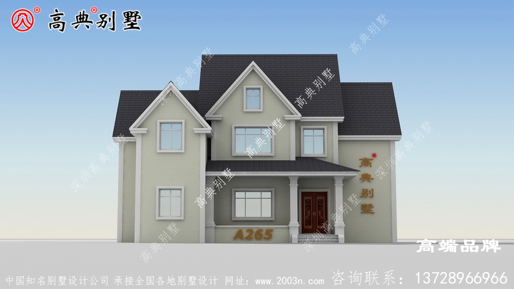 农村普通房设计图时尚的现代住宅